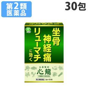 『第2類医薬品』 心龍 30包 kilat