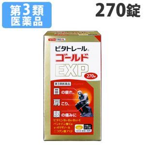『第3類医薬品』 ビタトレール ゴールドEXP 270錠 kilat