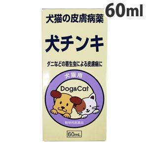 購入単位:1個  内外製薬 薬 くすり どうぶついやくひん ペット ぺっと いぬ 犬 イヌ イヌの薬...