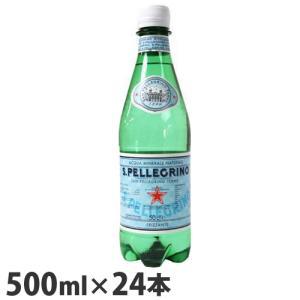 サンペレグリノ 炭酸水 SAN PELLEGRINO 500ml×24本『おひとり様1箱限り』|kilat