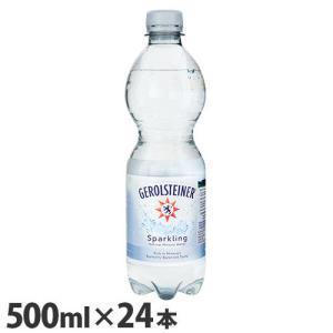 ゲロルシュタイナー 天然炭酸水 500ml 24本...