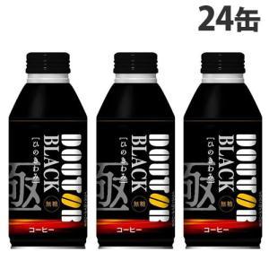 購入単位:1箱(24本)  4932707049418 S01109 食品 飲料 飲物 のみもの 飲...