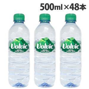 ボルヴィック(volvic) 500ml 48本(24本×2...