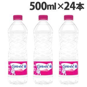 コントレックス 500ml×24本 輸入水『お1人様1箱限り』
