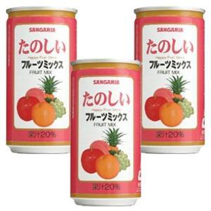 サンガリア たのしいフルーツミックス 190g×30缶...