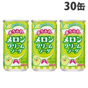 購入単位:1箱(30缶)  缶ジュース カンジュース かんじゅーす さんがりあ サンガリア メロンソ...