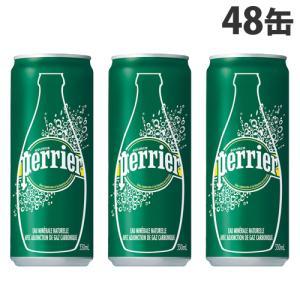 ペリエ 330ml×48缶 (炭酸水)|kilat