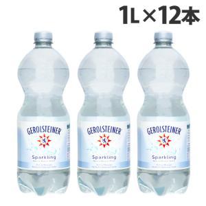 ゲロルシュタイナー 天然炭酸水 1L×12本 『送料無料』...