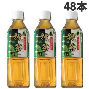 緑茶 500ml×48本|kilat