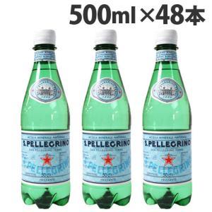 サンペレグリノ 炭酸水 SAN PELLEGRINO 500...