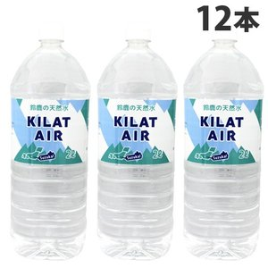 ミネラルウォーター 水 2L×12本 国内天然水 鈴鹿の天然...
