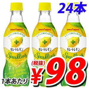 ポッカサッポロ キレートレモンスパークリング 450ml×24本