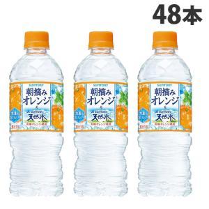 サントリー 天然水&朝摘みオレンジ 540ml×48本|kilat