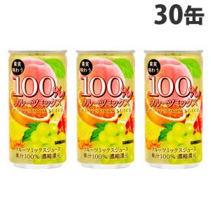 サンガリア フルーツミックス 100% 190g×30缶...