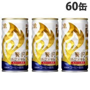 購入単位:1セット(60缶)  4909411075576 4909411071592 490941...