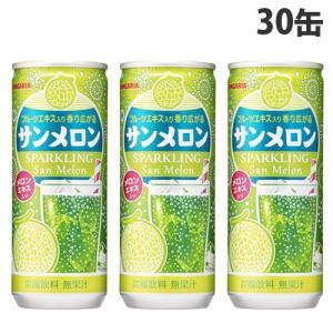 購入単位:1箱(30缶)  4902179018922 S04863 s04863 食品 しょくひん...