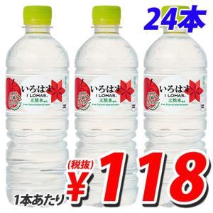 コカ・コーラ い・ろ・は・す りんご 555ml×24本...