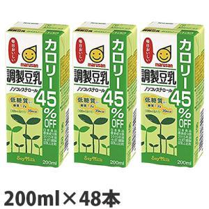 マルサンアイ 調整豆乳カロリー45%オフ 20...の関連商品8