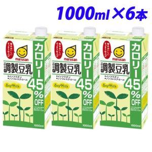 マルサンアイ 調製豆乳 カロリー45%オフ 1000ml×6本|kilat