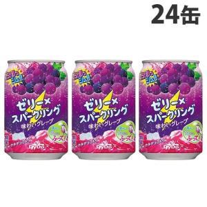 ダイドー ぷるッシュ ゼリー×スパークリング グレープ 280g×24缶|kilat