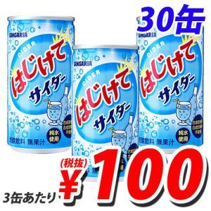 購入単位:1箱(30缶)  4902179016041 S05427 s05427 食品 しょくひん...