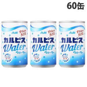購入単位:1セット(60缶)  4901340164024 S05448 s05448 食品 しょく...