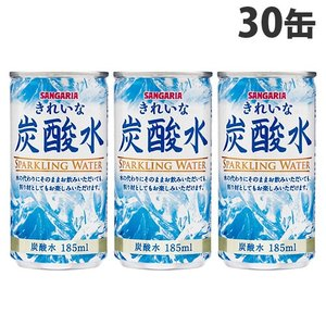 購入単位:1箱(30缶)  4902179020499 S05468 s05468 食品 しょくひん...