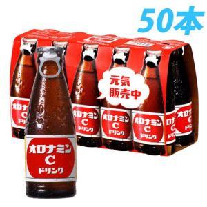 購入単位:1箱(50本)  オロナミンCドリンク
