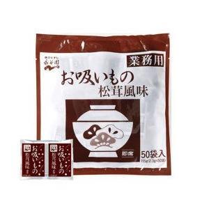 永谷園 業務用 お吸い物 松茸風味 50パック|kilat