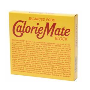 大塚製薬 カロリーメイト ブロック チョコレート...の商品画像