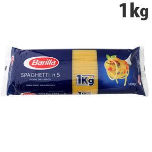 バリラ(Barilla)スパゲッティNO.5(1.7mm) 1kg(1000g)