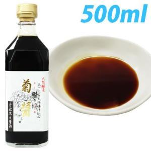 『小豆島』樽仕込み ヤマロク醤油 丹波黒豆醤油 菊醤 500ml