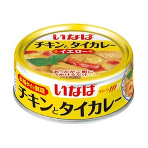 購入単位:1缶  カレー かれー 缶詰め 缶詰 たいカレー タイカレー 本場タイ 作った 本格風味 ...