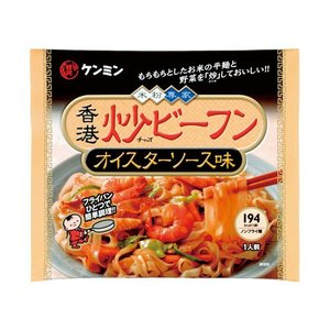 ケンミン 香港 炒ビーフン オイスターソース味 62g|kilat