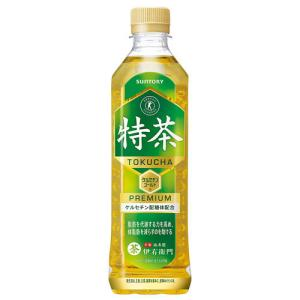 サントリー 伊右衛門 特茶 500mlの関連商品4