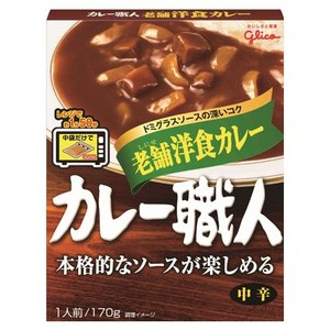 グリコ カレー職人 老舗洋食カレー 170g|kilat