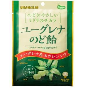 味覚糖 ユーグレナのど飴 71g|kilat
