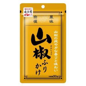 永谷園 山椒ふりかけ 30gの商品画像