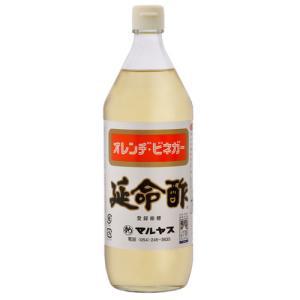マルヤス 延命酢 オレンジビネガー 900mlの商品画像|ナビ
