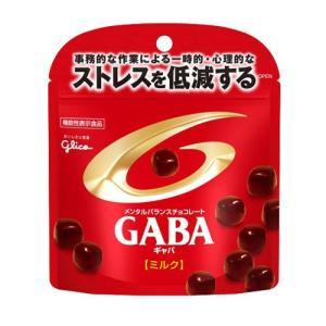 グリコ メンタルバランスチョコレートGABA〔ミルク〕スタンドパウチ 51g