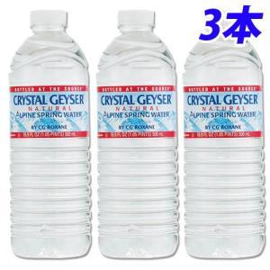 輸入水 クリスタルガイザー 500ml ×3本...