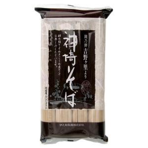 伊之助製麺 神埼 そば 720g