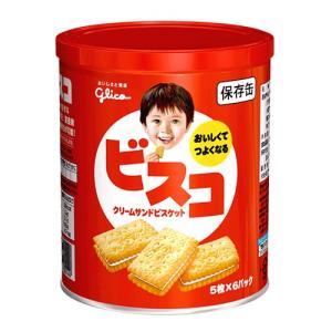 江崎グリコ ビスコ 保存缶の関連商品6