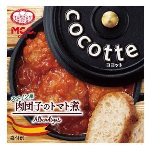 『売切れ御免』 MCC ココット スペイン風 肉団子のトマト煮 携帯缶 150g|kilat