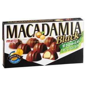 明治 マカダミア ブラックチョコレート 9粒