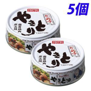 購入単位:1セット(5個)  4902511011499 SH5599 sh5599 食品 しょくひ...