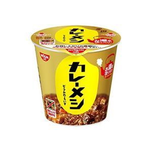 購入単位:1個  4902105945346 SH5876 sh5876 食品 しょくひん 日清食品...