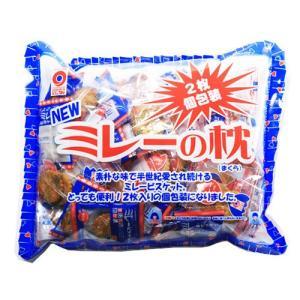購入単位:1個  4975658015675 SH5898 sh5898 食品 しょくひん お菓子 ...
