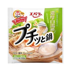購入単位:1袋  4901108013144 SH6204 sh6204 食品 しょくひん 調味料 ...