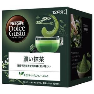 ネスレ ネスカフェ ドルチェ グスト 専用カプセル 濃い抹茶 12P|kilat